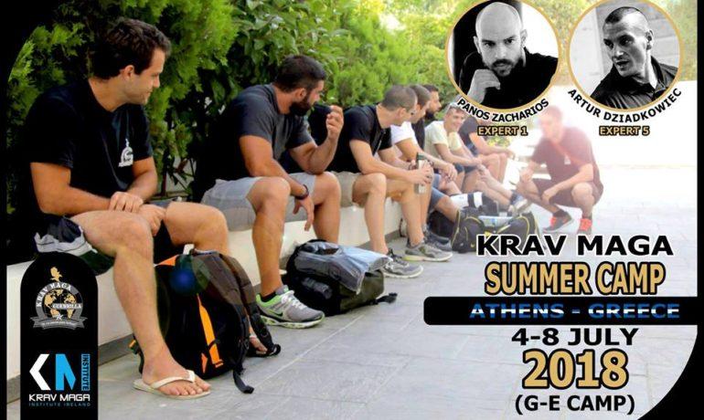 InternationalKrav Maga Summer Camp2018 inGreece